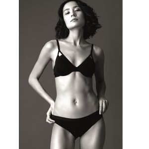 "LOVJOI Intimates BH ""Lady Fern"" black"